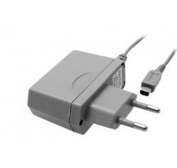 DSi/ DSi XL/ 3DS AC adapter