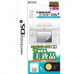 DSi Screenprotector - Hori