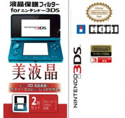 Hori Screen protector voor de 3DS